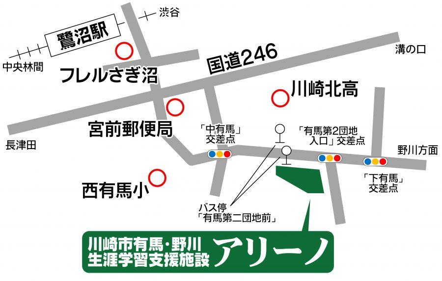 アリーノ周辺地図