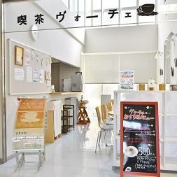 1F 喫茶ヴォーチェ(画像)