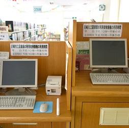 1F 図書室 市立図書館検索機(画像)