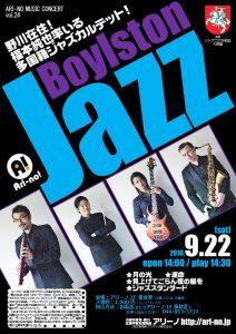 Boylston Jazz チラシ画像